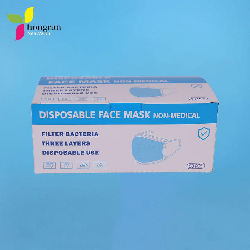 Одноразовая маска для лица немедицинского назначения